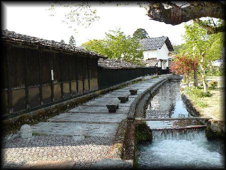 「山形県金山町」の検索結果 - Yahoo!検索(画像)