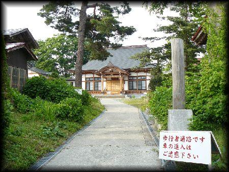 乗舩寺(大石田町)