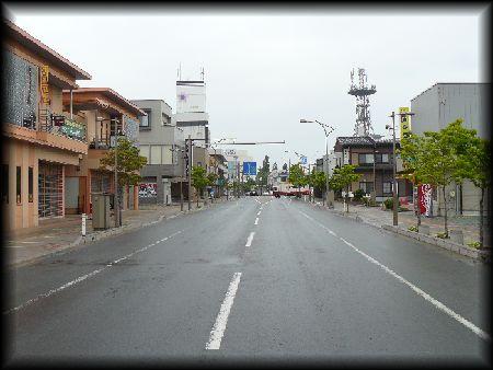寒河江市・歴史・観光・見所