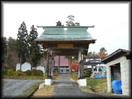 東陽寺(川西町)